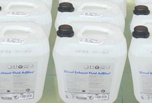 进口奥迪Q7大众途锐福特F450柴油车用Ablue威廉希尔溶液